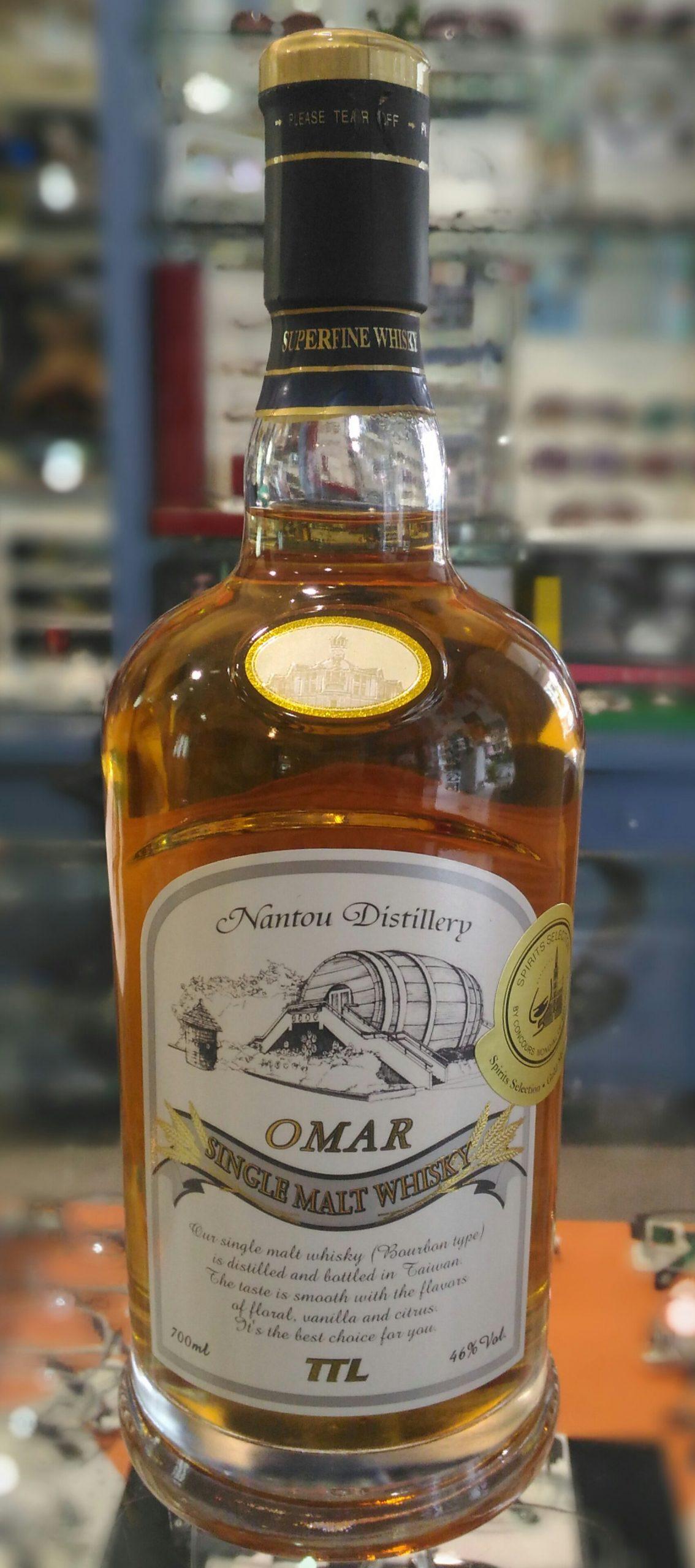 Nantou Omar Bourbon Type