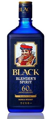Nikka Black Blender's Spirit