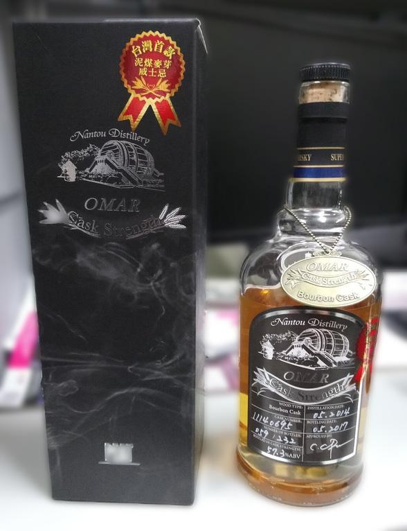 Nantou Omar Cask Strength Bourbon